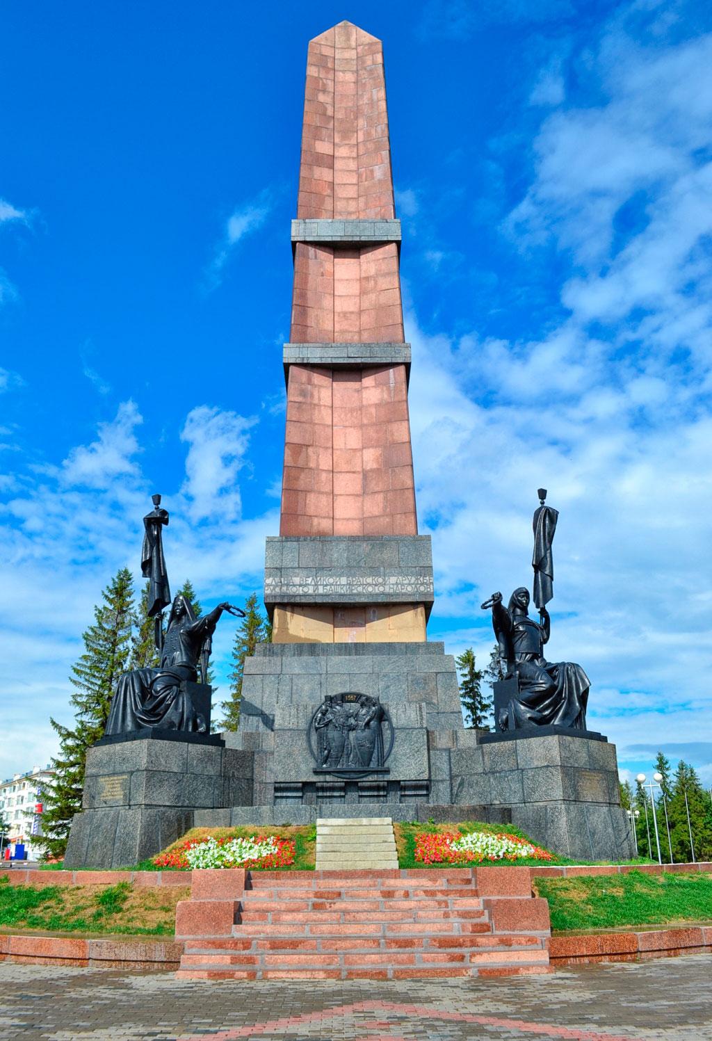 Памятник дружбы уфа надгробные памятники ростовской